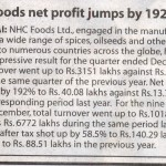 NHC Foods- Free Press Journal, Page 15, Feb 2013